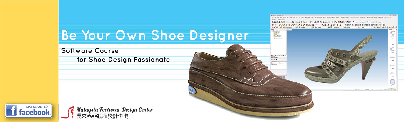 Shoemaster Software Course